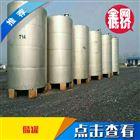 销售二手10-50立方不锈钢卧式储罐