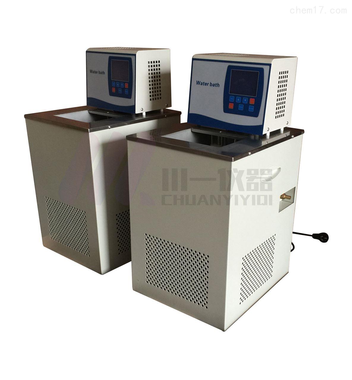 卧式低温恒温槽CYDCW-2015可选CYDCW-3010