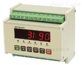 XK3190-C701导轨式重量变送器连接PLC