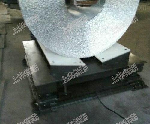 不銹鋼1T小型鋼卷稱,大量程鋼卷秤價格