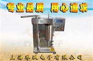 高温小型实验室喷雾干燥机使用