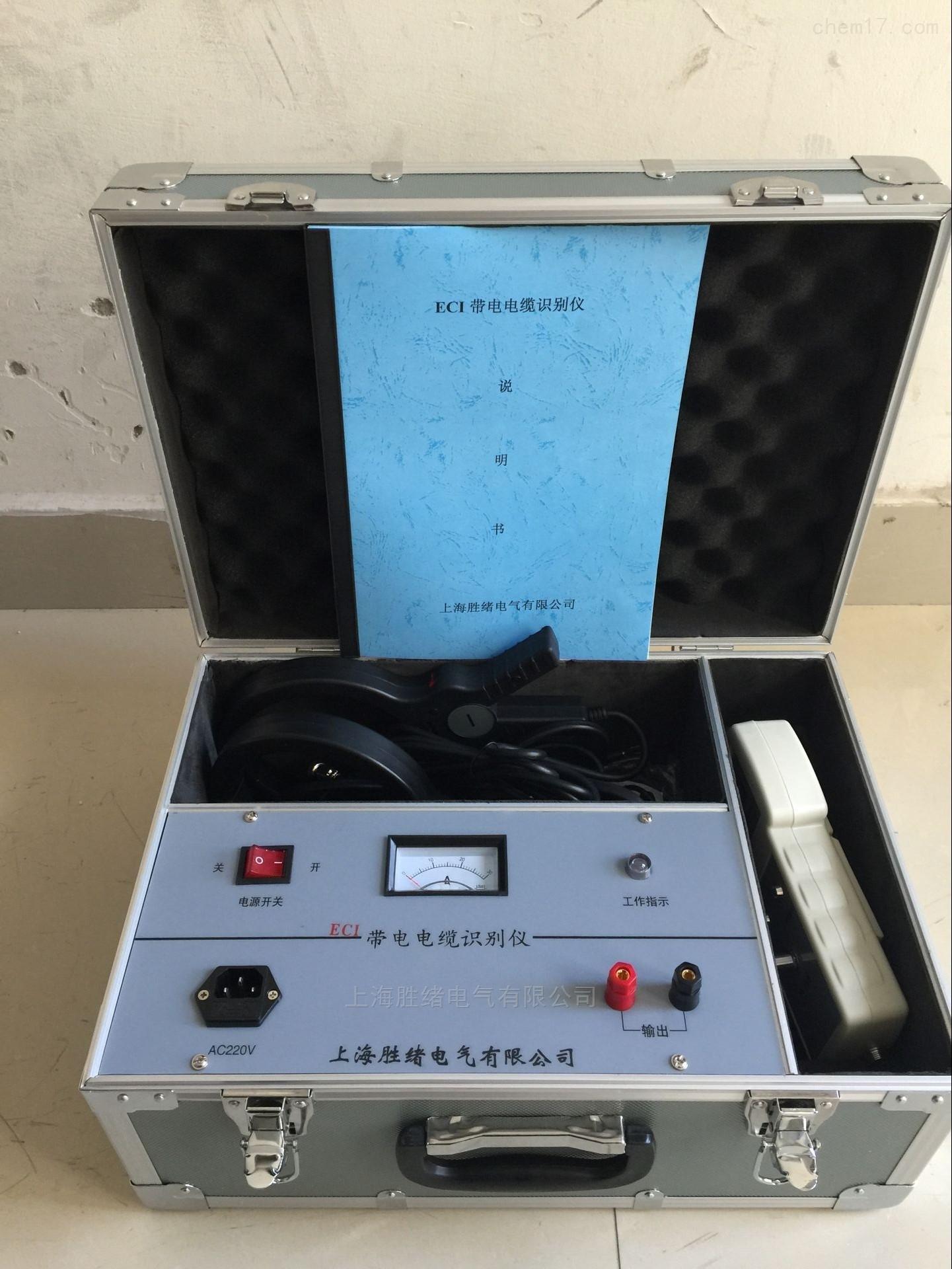 DSY-2000带电电缆识别仪价格
