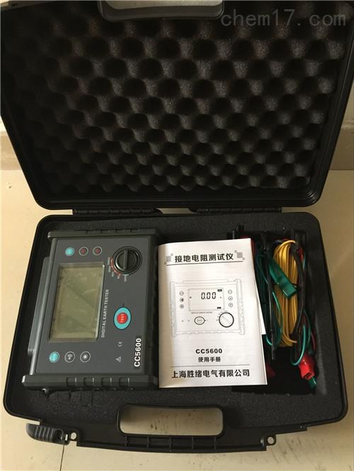 GY-318双钳口接地电阻测试仪