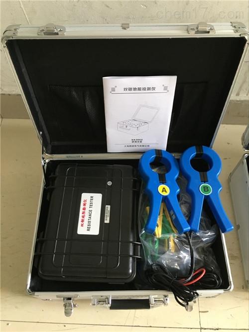 CDSP3000B防雷检测仪土壤接地电阻率测试仪