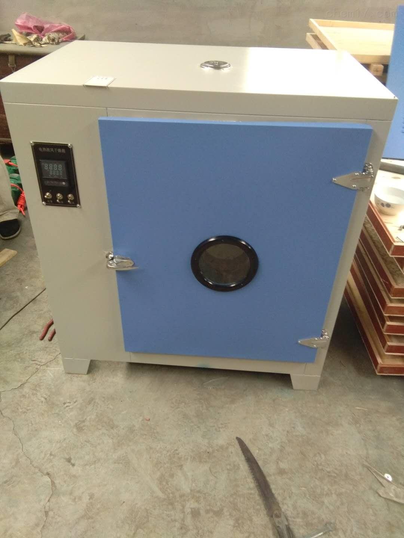 混凝土电热鼓风干燥箱,鼓风箱,烘箱