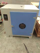 101-2混凝土电热鼓风干燥箱,鼓风箱,烘箱