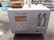 测试仪LB-6E型大气采样器