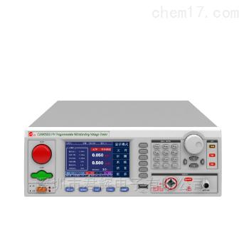 CS9923CG光伏综合测试仪