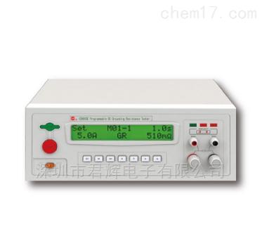 CS9950EC接地电阻测试仪