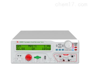 CS9950N程控接地电阻测试仪