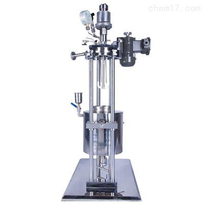 升降翻转加氢实验釜