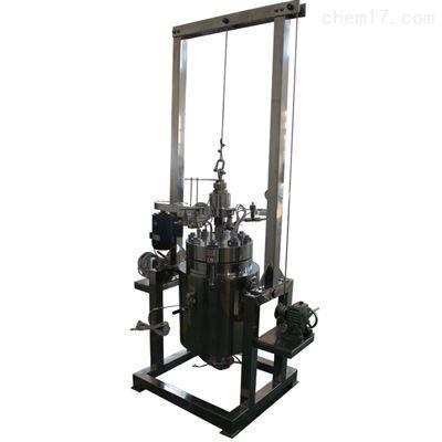 升降翻转实验室哈氏合金反应釜