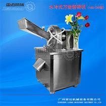 多功能不锈钢大型化工原料调味料粉碎机