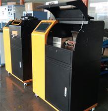 K-GRY-0.1直读光谱x荧光分析试验设备 高频熔样机