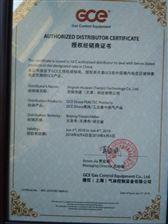 天津氩气减压器安装