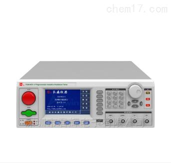 CS2676CX-3程控数字超高阻计
