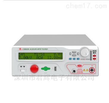 CS9922N系列程控绝缘耐压测试仪
