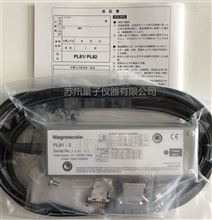 PL81-3Magnescale磁尺读头PL81-3,索尼磁尺传感器