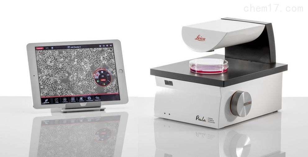 德国徕卡 PAULA活细胞智能成像监测仪