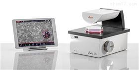 德國徠卡 PAULA活細胞智能成像監測儀