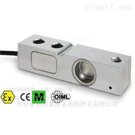 SBK不銹鋼單剪切梁稱重傳感器