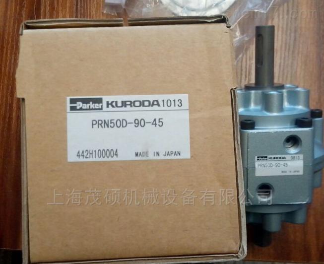 日本KURODA黑田精工特价KURODA无杆气缸