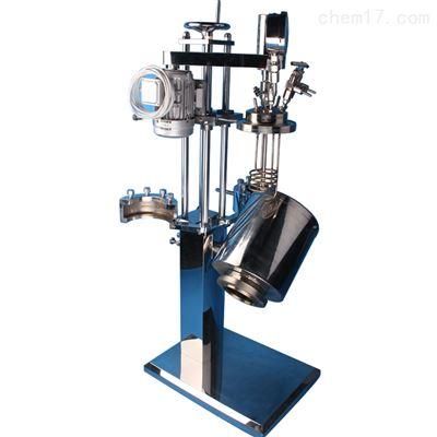 实验室反应釜/可视玻璃反应釜/玻璃反应釜