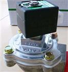 551系列ASCO防爆电磁阀平价
