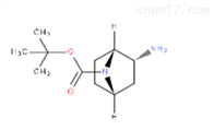 Cas号:1000870-15-4 化学品 医药中间体