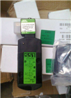 551系列ASCO防爆电磁阀批发商