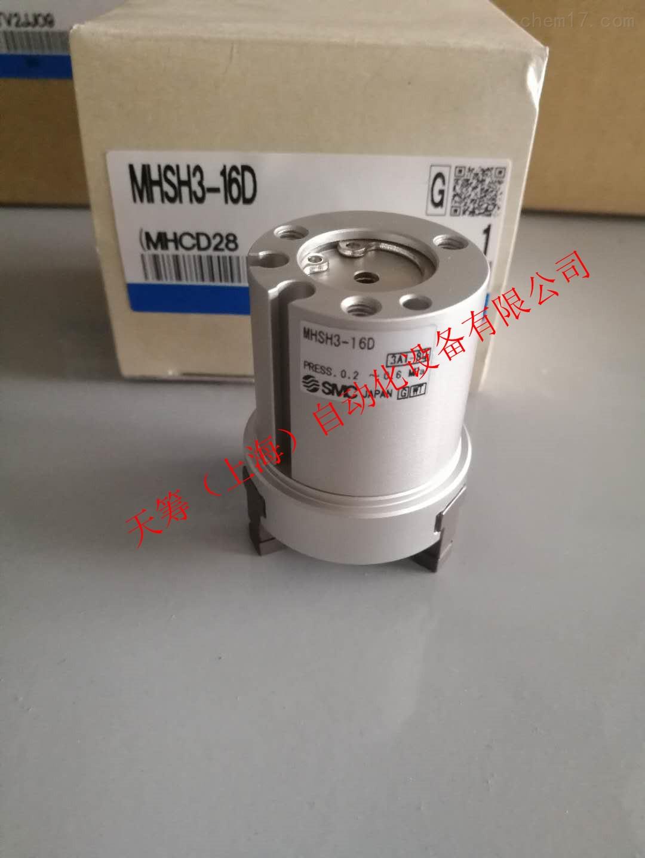 SMC平行开闭型气爪MHSH3-16D/MHC2-25D