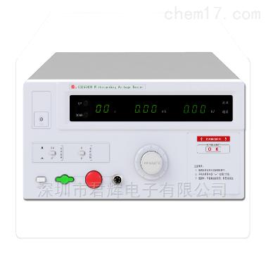 CS2674CX超高压测试仪
