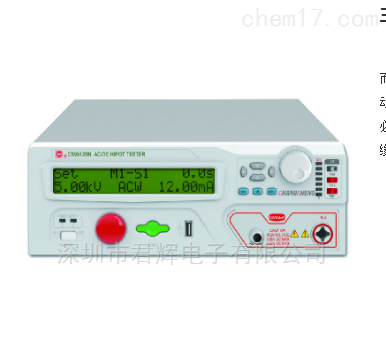 CS9911AN系列程控耐压测试仪