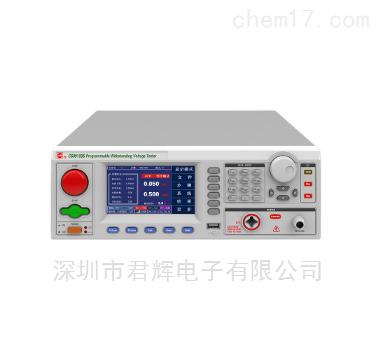 CS9911AS系列程控耐压测试仪