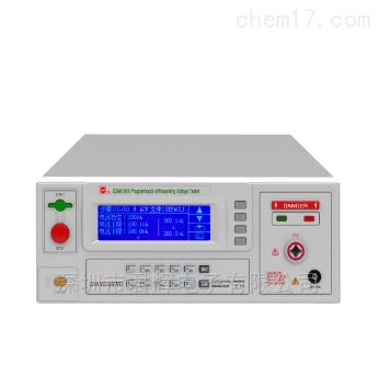 CS9912BX系列程控耐压测试仪