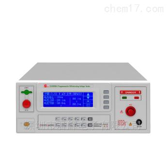 CS9916BX系列程控耐压测试仪