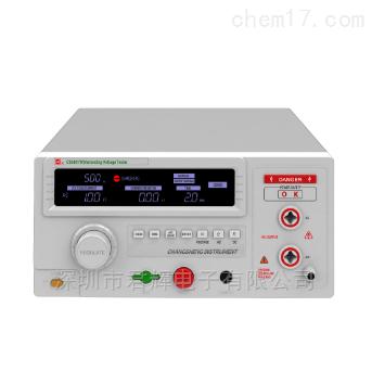 CS5050系列耐压测试仪