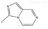 3-Iodo-imidazo1,5-apyrazine中间体