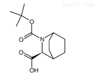 Cas号:109523-16-2药物小分子中间体
