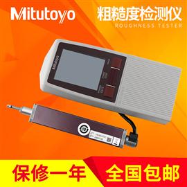 sj-210日本三丰sj-210表面粗糙度仪光洁度测量仪