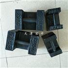 北京朝阳25公斤25KG实验测试铸铁砝码