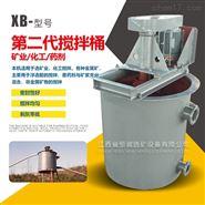 供应江西恒诚矿浆搅拌桶搅拌槽
