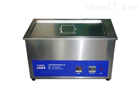YQ-1000C超声波清洗机系列