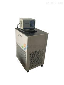 甘肃低温恒温水浴锅JTDC-0515冷却循环水浴