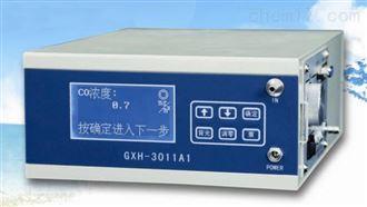 GXH-3011A1新款GXH-3011A1便携式红外线CO分析仪
