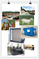 邵阳市智能RL-WSZ-AAO对农村生活污水的处理