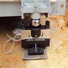 1-200吨地磅专用称重传感器