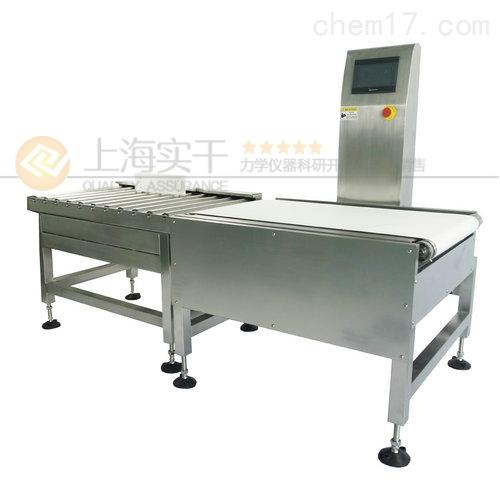 SG-550自动检重秤 自动大量程检重电子秤