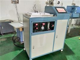 K-GRR-0.1铸铁重熔炉多功能熔炼炉铁合金制备炉
