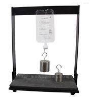 YBB00022002聚丙烯輸液瓶懸掛力實驗裝置